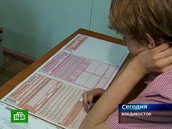 сайт решебников megabotan ru