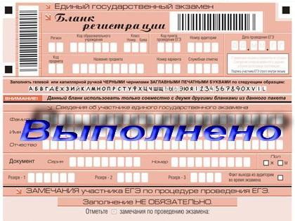 решебник украинский язык 8 класс