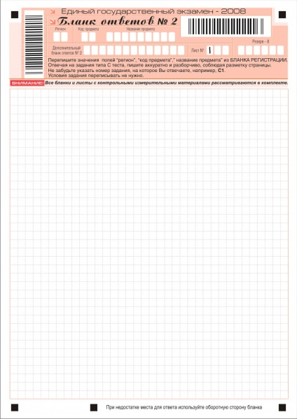 геометрія 9 клас мерзляк решебник