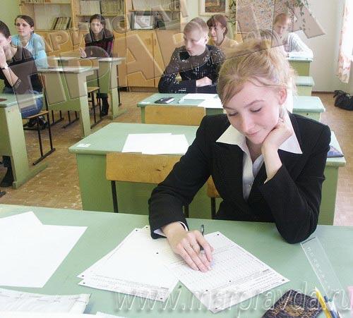 рабочая тетрадь 4 класс ответы